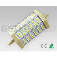 LED bulb R7S 8W